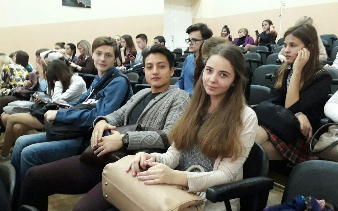 Слет проектных команд школьного актива Российского движения школьников  по направлению «Гражданская активность» в рамках III городского фестиваля «Люди, меняющие мир»