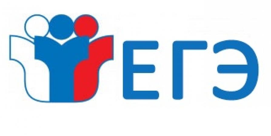 Официальная группа ЕГЭ