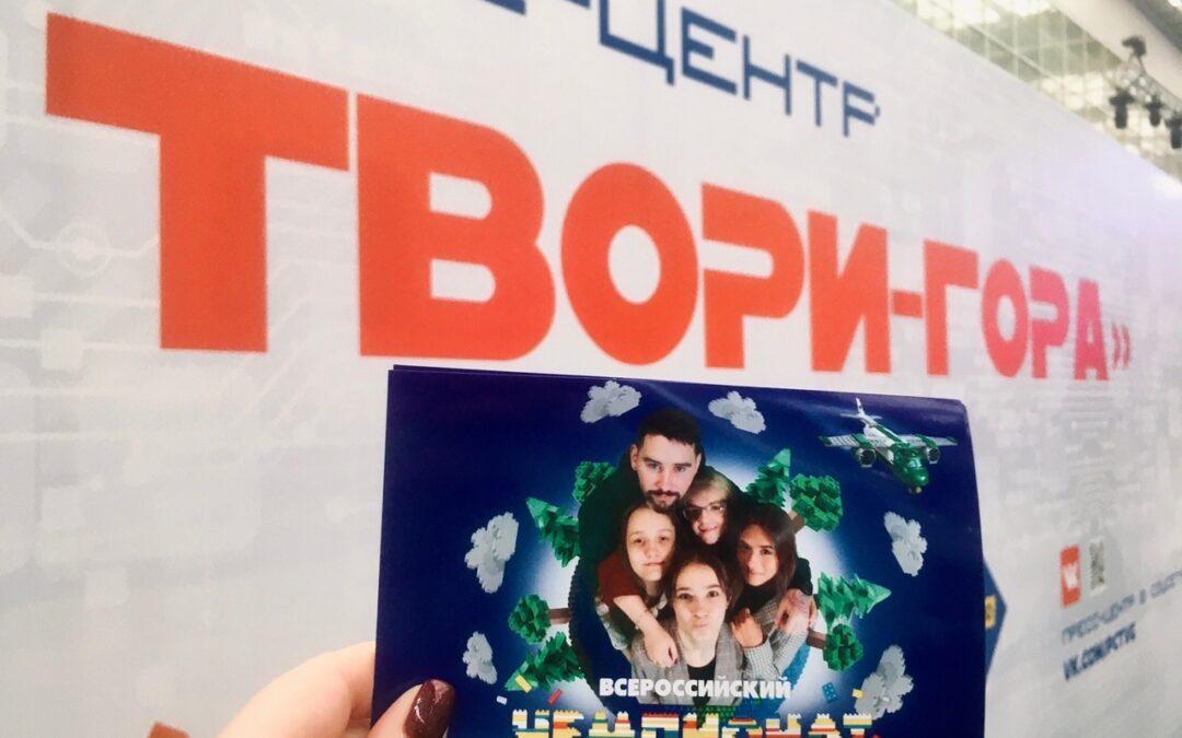 Национальный чемпионат FIRST RUSSIA ROBOTICS CHAMPIONSHIP.