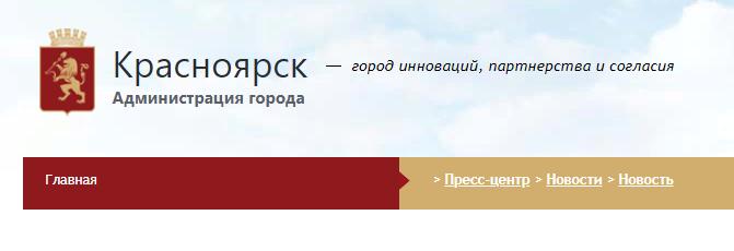 Стартовал отбор в Яндекс.Лицей