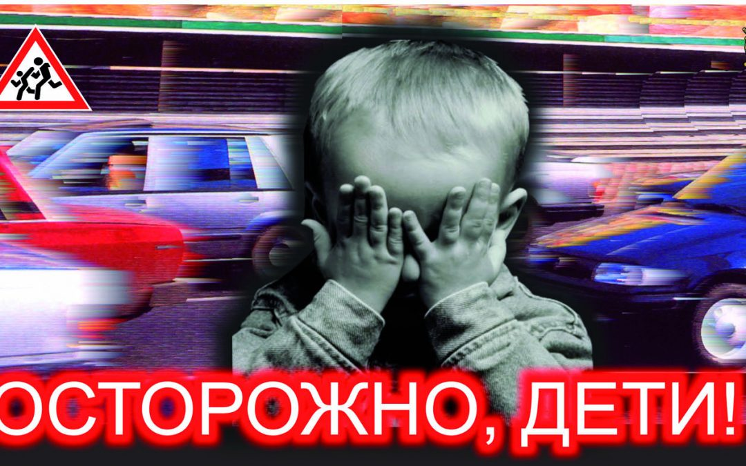 Видеообращение начальника ГИБДД г.Красноярска и г.Дивногорска