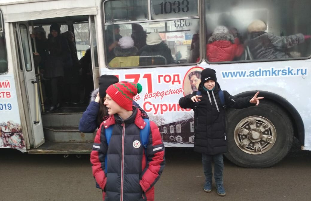Музейный троллейбус