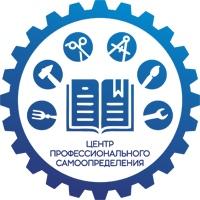 Открытое городское профориентационное мероприятие «Ярмарка профессиональных проб»