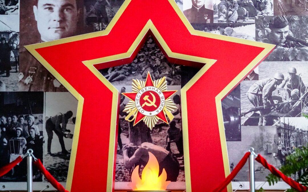 Музей школы №1 им. В. Сурикова