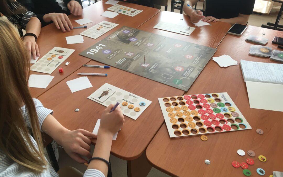 Годовщина окончания Второй мировой войны. 3 игровая сессия